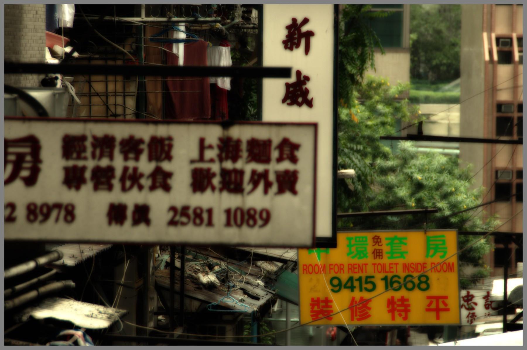 1122408-HK-1-0135 Storie di Luce