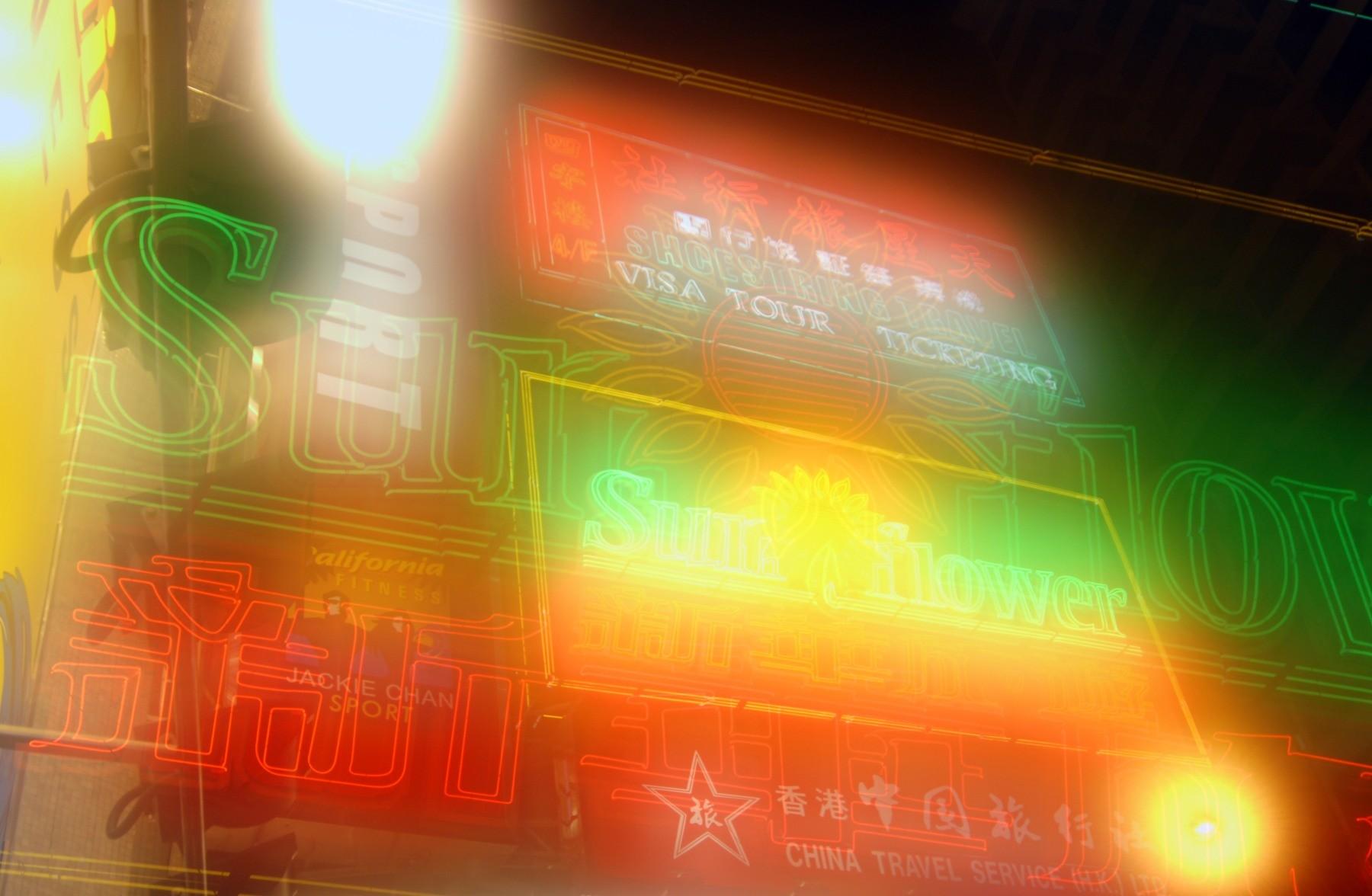 1232408-HK-1-0182 Storie di Luce