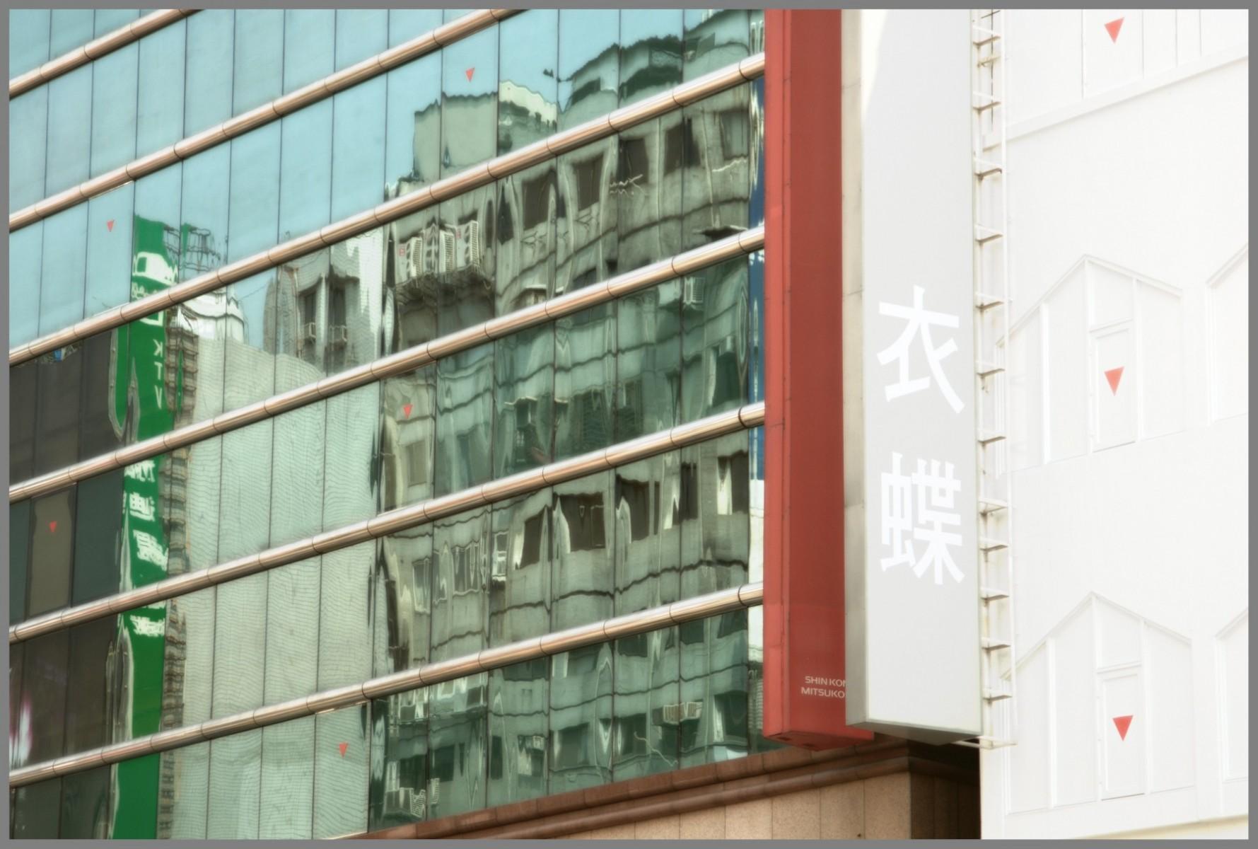4241608-Taipei-0147 Storie di Luce