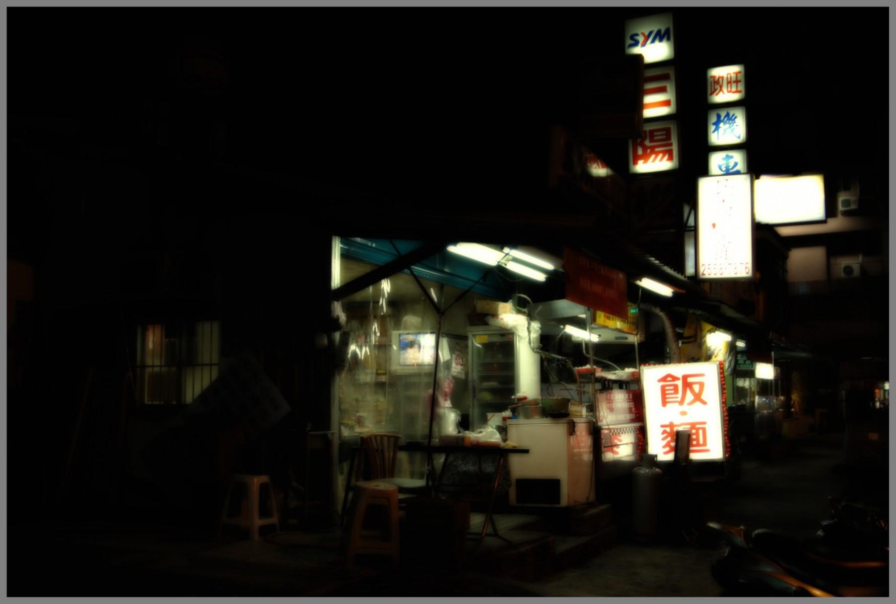 4271608-Taipei-0012 Storie di Luce