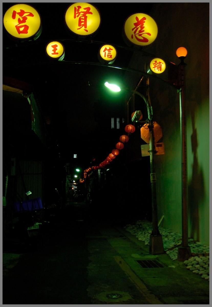 4281608-Taipei-0013 Storie di Luce