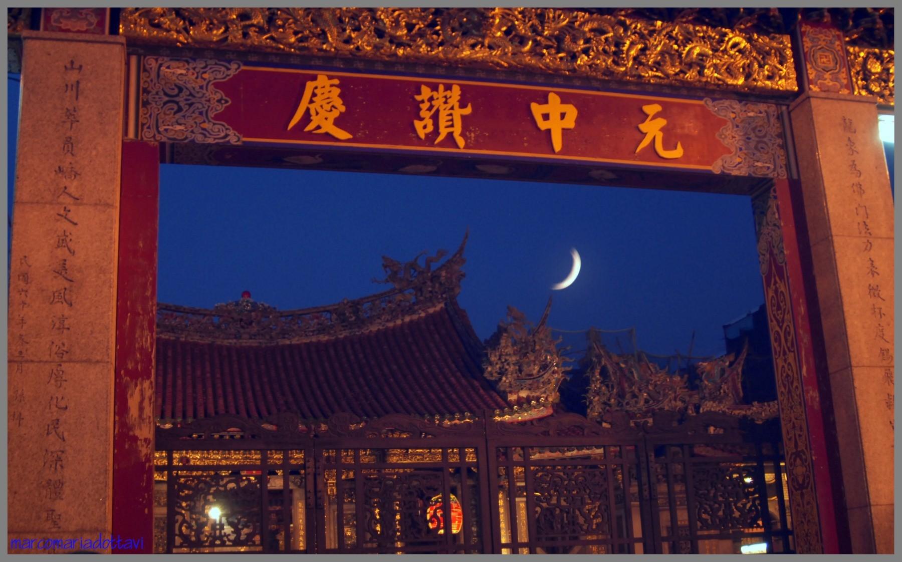 5012808-Taipei-Karaoke-0016 Storie di Luce