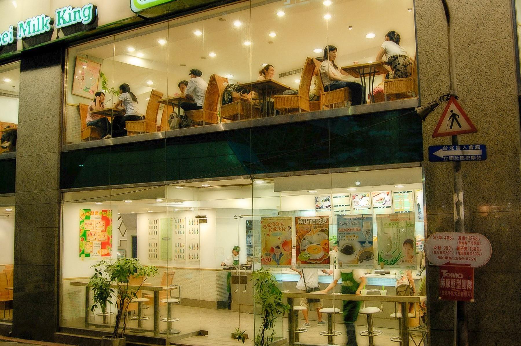 5081608-Taipei-0008 Storie di Luce