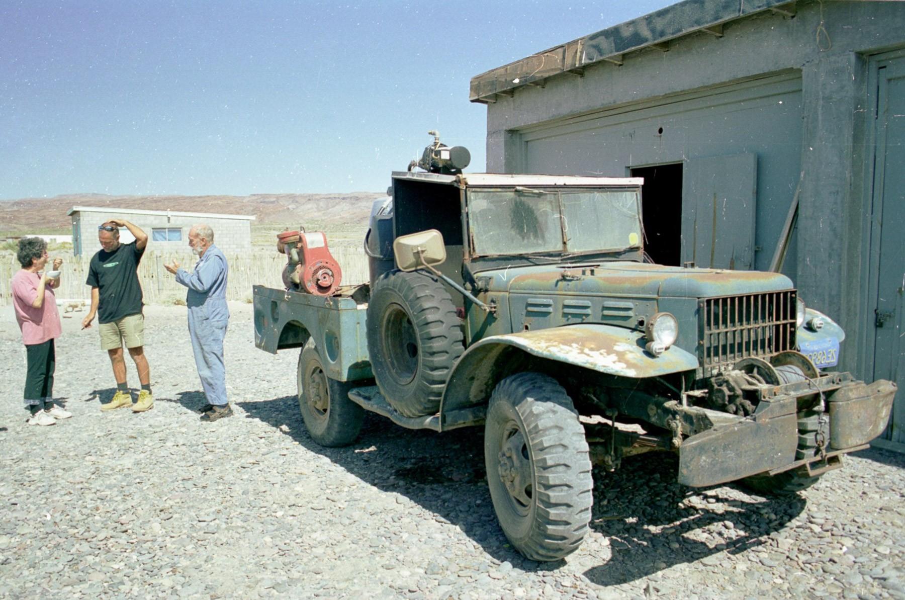 294BAJA M023