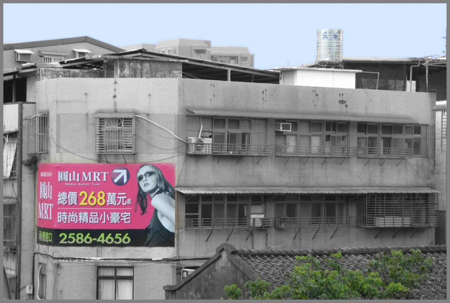 4461708 Taipei 1 0006