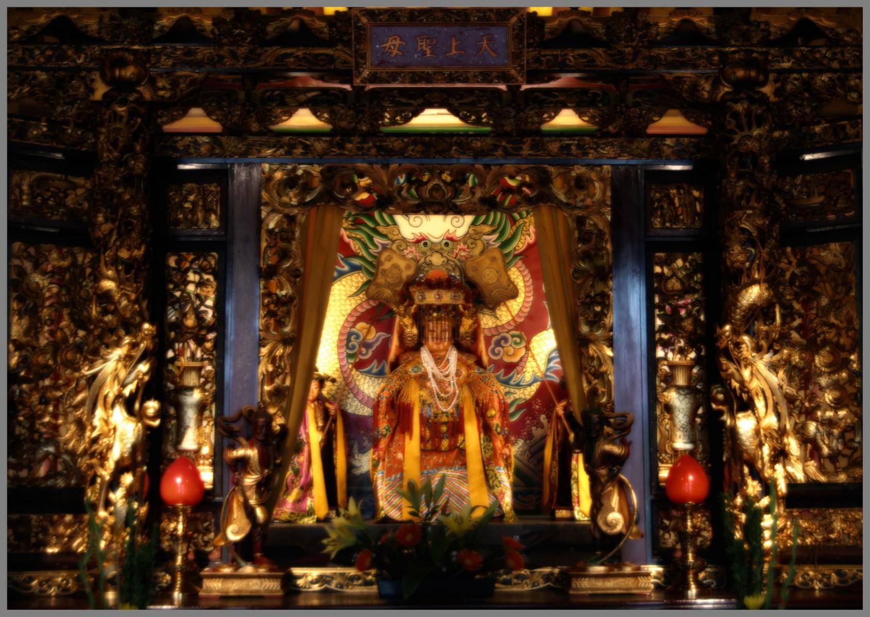 4541708 Taipei 1 0040