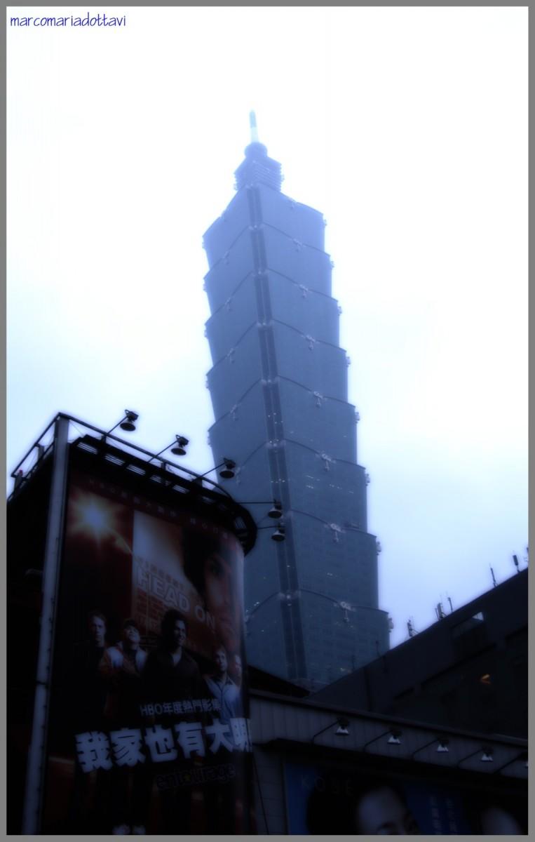 4872308 Taipei 101 0011