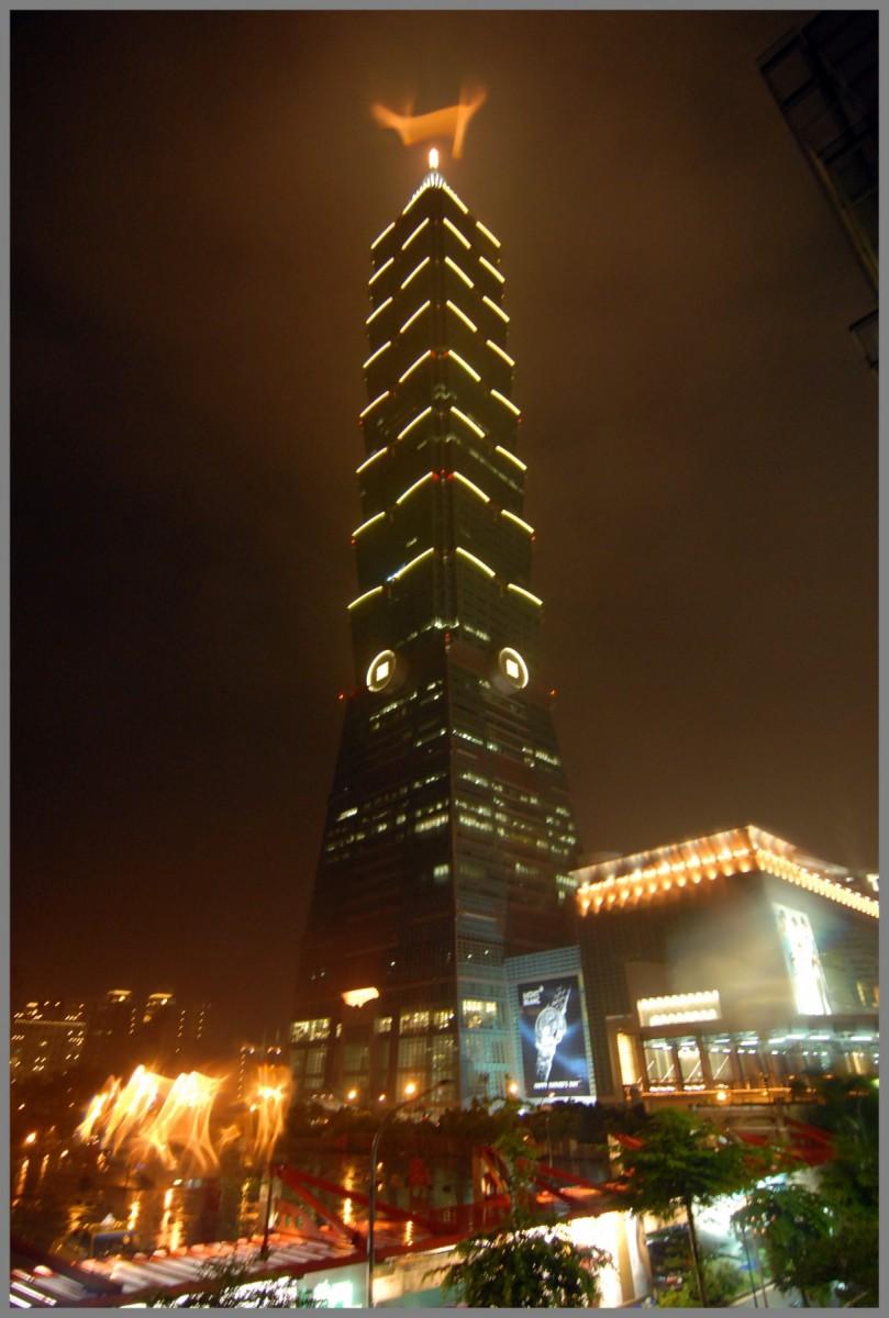 4952308 Taipei 101 0101